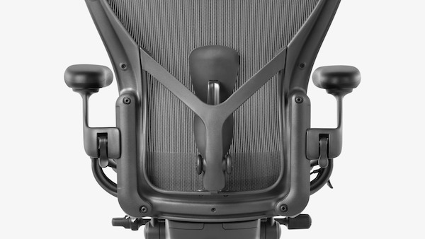 aeron support lombaire
